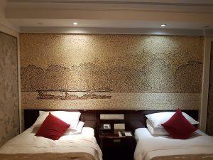 Hotel buchen in Hangzhou China