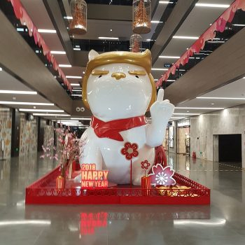 Reiseziele China Taiyuan - Shopping Mall Trump Dog