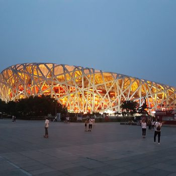 Reiseziele China Beijing - Peking - National Stadium